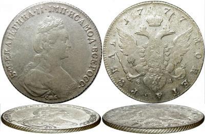 1777 1р.jpg