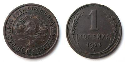 1-1924.jpg