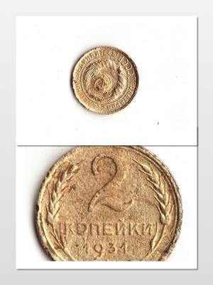 2 r 1931.jpg