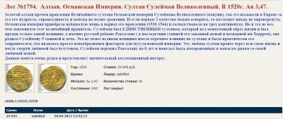 post-24967-0-24647000-1419800748_thumb.jpg