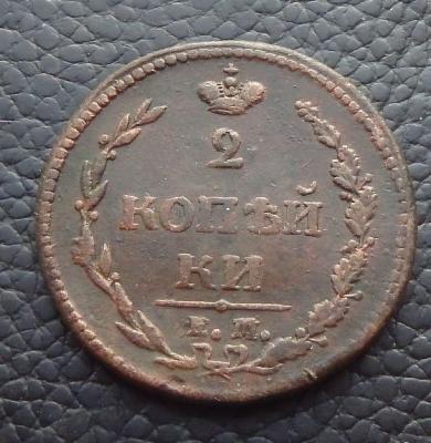 2 1810.JPG