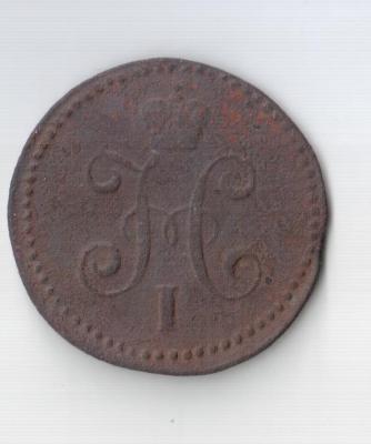 1844 001.jpg