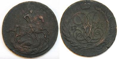 2 копейки 1758 г.jpg