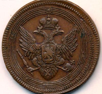 5 копеек 1806 - 1.png