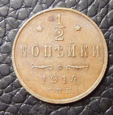 1 2 1913.JPG