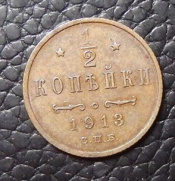 1 2 1914.JPG
