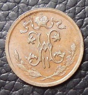 1 2 1913 (1).JPG