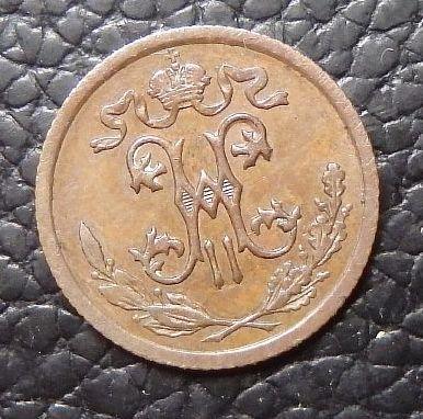 1 2 1914 (1).JPG