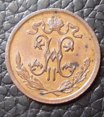1 2 1912 (1).JPG