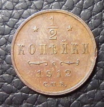 1 2 1912.JPG
