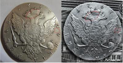 рупь 1767р.jpg