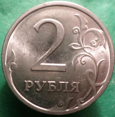 2р2009РЕВ.JPG