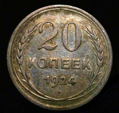 20 1924 (1).jpg