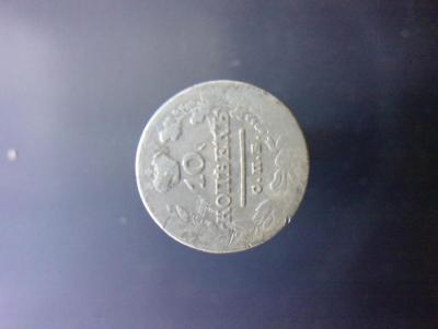 10 копеек 1824 пд реверс.jpg