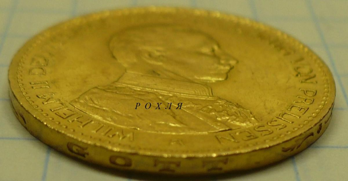 технический контроль продать золото 900 пробы строевое