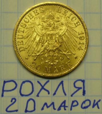 P1540861.JPG