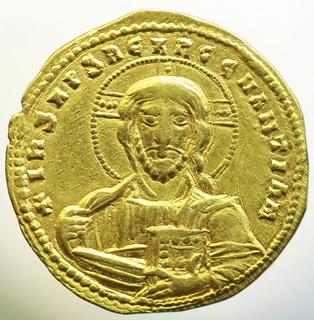 Картинки по запросу монеты византии