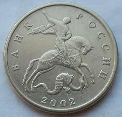50 коп. аверс 2002.jpg