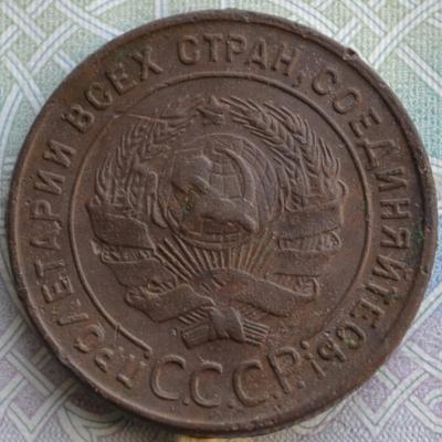 _CSC0010-1.jpg