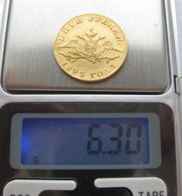 вес1.jpg