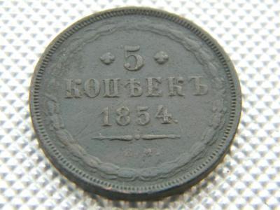 1854-1.jpg