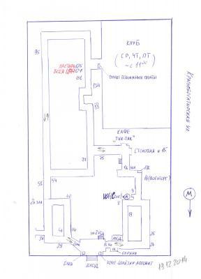 Схема МЯУ.jpg