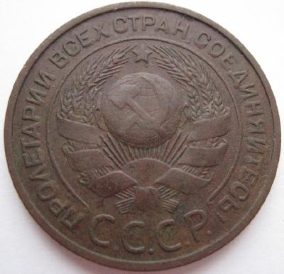 3 к 1924 Аверс 1.png