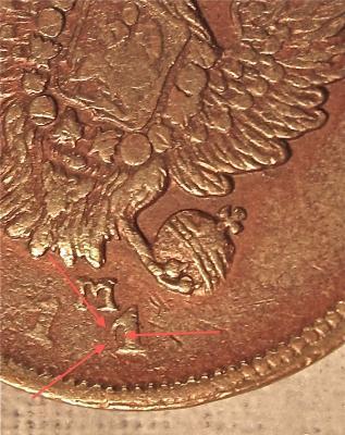 1811 -0  ЕМ НМ(хвост пушст.прд. даты. фрагмент)№27-$13-3а copy.JPG