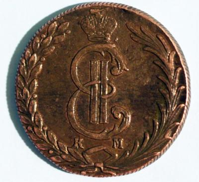 10 коп 1777 КМ (1).JPG