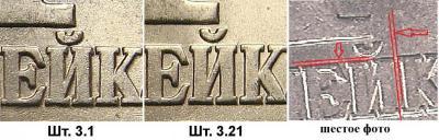 1k_revers_3.1-3.21_fs.jpg