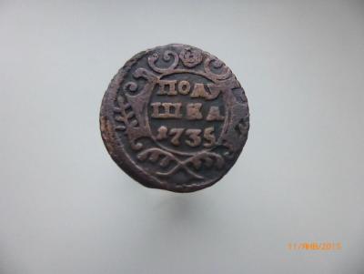 P1110169.JPG
