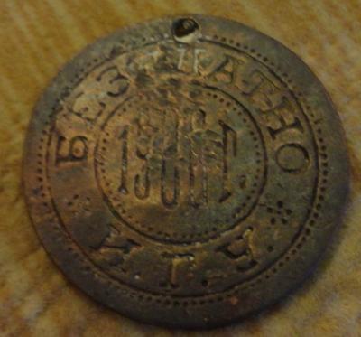 DSC01897.JPG