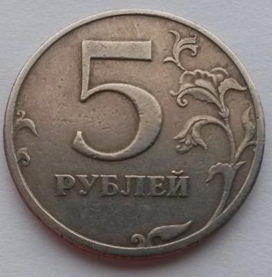 5р1997СПБР тип.jpg