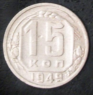 100_1678.JPG