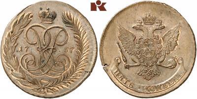 1757 5 Kopecks - Novodel - interesting eagle from rouble.jpg
