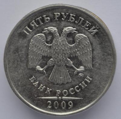 орёл 2009.JPG