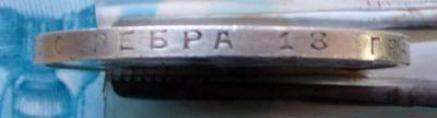 1 рубль 1924 р-5.jpg