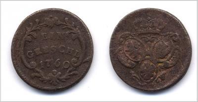 Грошель 1760.jpg