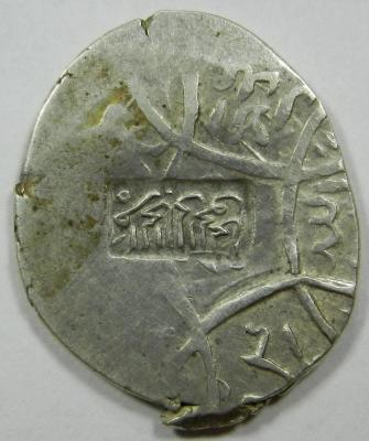 FSCN2765.JPG