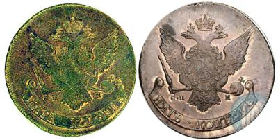 1757 ISM 5 k eagles 2.jpg