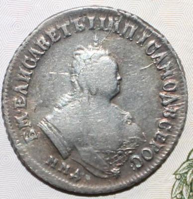 1747.jpg