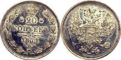 20 копеек 1874 HI.jpg