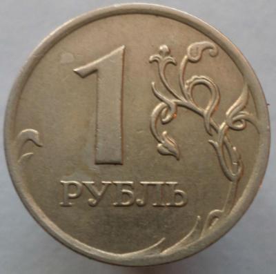 1р2007гмРЕВ.JPG
