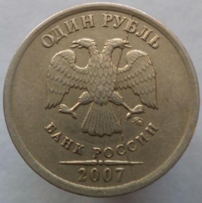 1р2007гмАВ.JPG