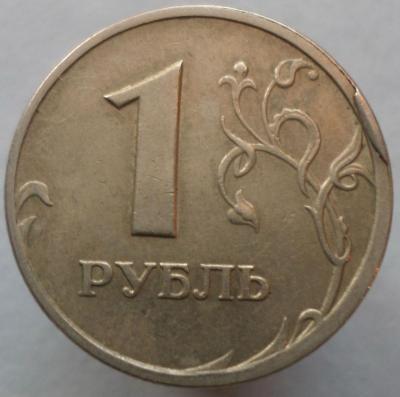 1Р2006ГРЕВБР.JPG