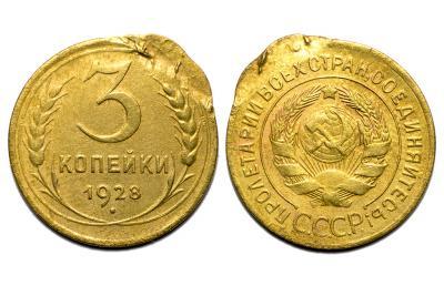 3к.-1928.jpg