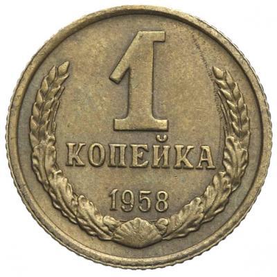 1958-01-kr.jpg