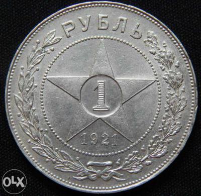 180187511_2_1000x700_1-rubl-1921-g-shtempelnyy-fotografii.jpg