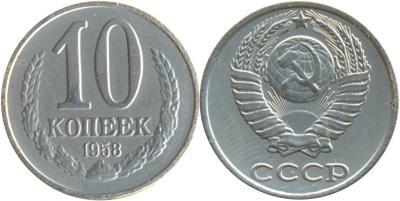 0,1-1958.jpg