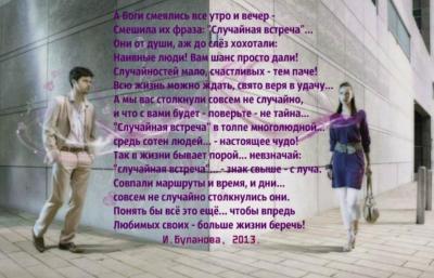 post-29623-0-57988800-1421839805_thumb.jpg